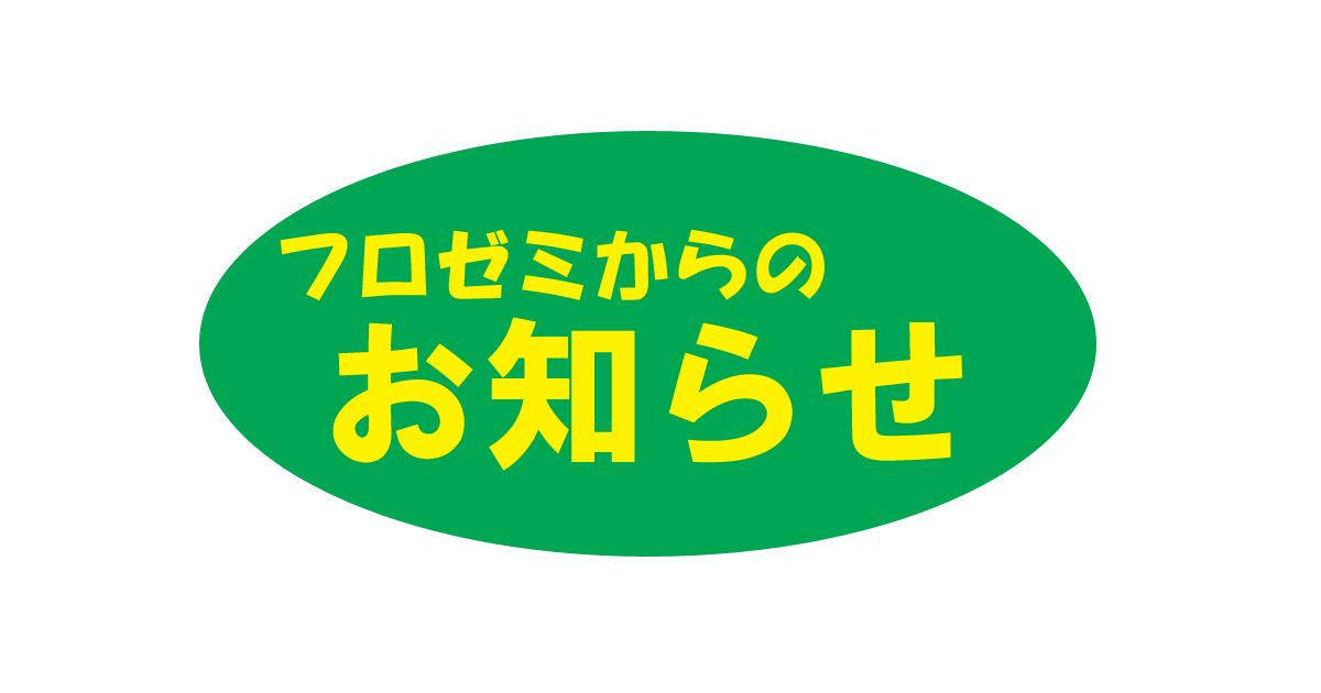 【気象情報】解除されました→大雨洪水警報が枚方市に発令されています。