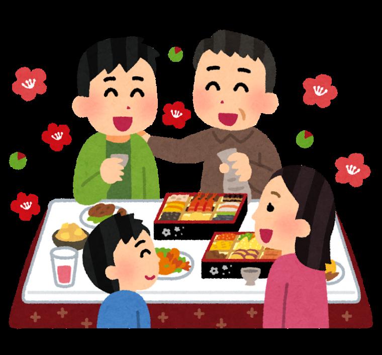 家族団らんの食事風景