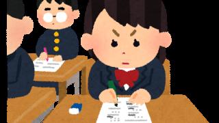 試験を受ける女子中学生