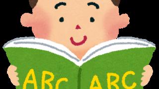 英語の本を読む学生