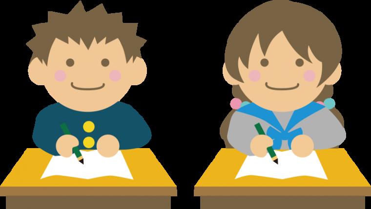 勉強する生徒